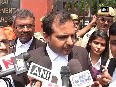 special court for cbi video