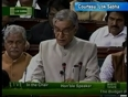 railway budget video