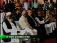 shahbag video