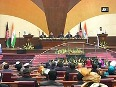 afghan parliament video