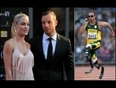 oscar pistorius video