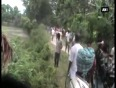 assam home video