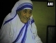 mother teresa her video