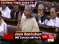 jaya bachchan video