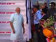 delhi modi video