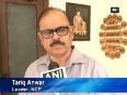 haryana fast video