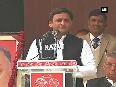 samajvadi party video
