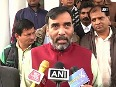 gopal rai video