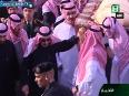king abdullah video