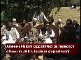 gilani video