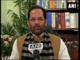 union ministers video