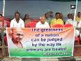 thiruvananthapuram video