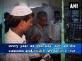 vishwakarma video