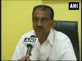 chhattisgarh bjp video