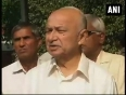 shushilkumar shinde video