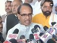 shivraj video