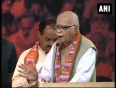 bjp national executive video
