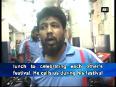 ahmednagar video
