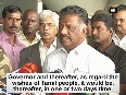 o panneerselvam video