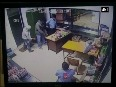 pamp video
