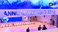 world economic forum video