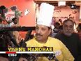 chokhang video