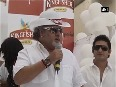vijay mallya video