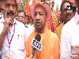 rss bjp video