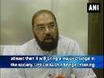 mushaira video