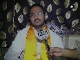 yuva morcha video