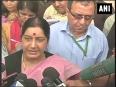swaraj party video