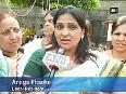 trambakeshwar video