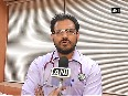 aiims video