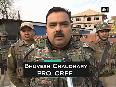 parliamentary video