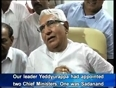 yeddyurappa video