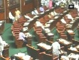 karnataka assembly video