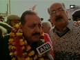 jitendra singh video