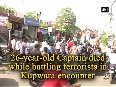 kanpur video
