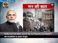 india nepal video