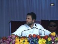poor rahul gandhi video