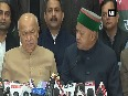 himachal congress video
