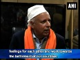 pakistans punjab video