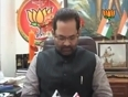 bharatiya janata party national video