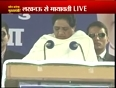 uttar pradesh mayawati video