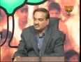 ananth kumar video