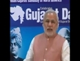 gujarat cm narendra modi video