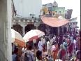 baidyanath video