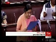 parliament of india video