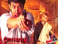 sarfarosh video