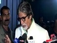 vinod khanna and amitabh bachchan video